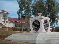 nyanza-genocide-memorial-site
